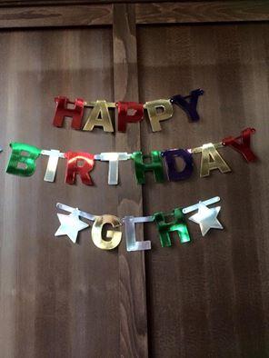 glh-5th-birthday-party