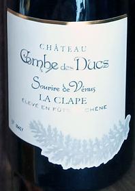 La Clape - Château Combes-Ducs - Sourire de Vénus