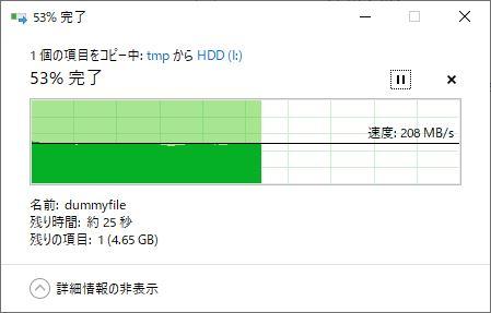 Seagate Exos X12 自作PCに Logitec LGB-EKU3でUSB3.1 Gen1接続し、10GBのダミーファイルをコピー