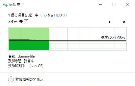 Seagate Exos X12 自作PCにSATA3.0接続し、10GBのデータを書き込んだ際のスタート時