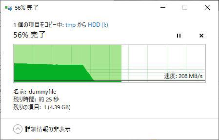 Seagate Exos X12 自作PCにSATA3.0接続し、10GBのデータを書き込み