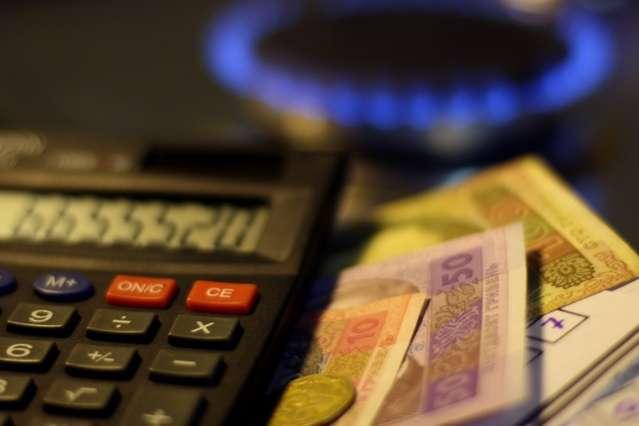 Украинцы будут по-новому платить за газ: в правительстве поделились первыми результатами