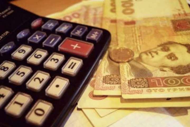 Перерасчет пенсий с 1 апреля: кто может рассчитывать на повышение