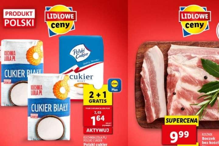Різниця ціни олії або цукру у Польщі та Україні вже сягає 30-50%. Фото свіжих пропозицій у польському маркеті. Один злотий коштує сім гривень - Продовольча змова. Чому хліб, цукор та олія в Україні дорожчі, ніж у Польщі?