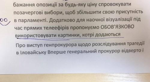 temnik2