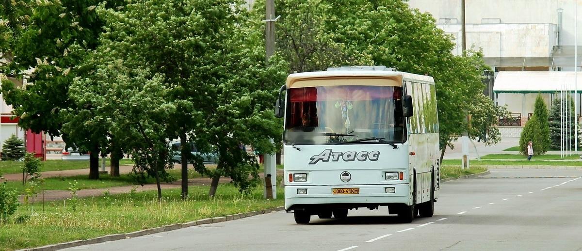 Автобусний перевізник «Атасс-Бориспіль»фото: busphoto)
