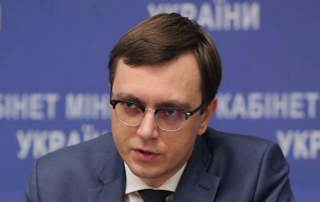 Володимир Омелян. (Фото: rbc.ua)