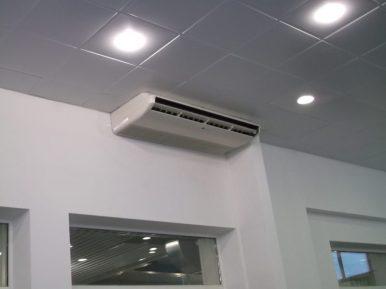 Было принято решение оснастить рабочие кабинеты сплит-системами настенного типа фирмы «Panasonic»