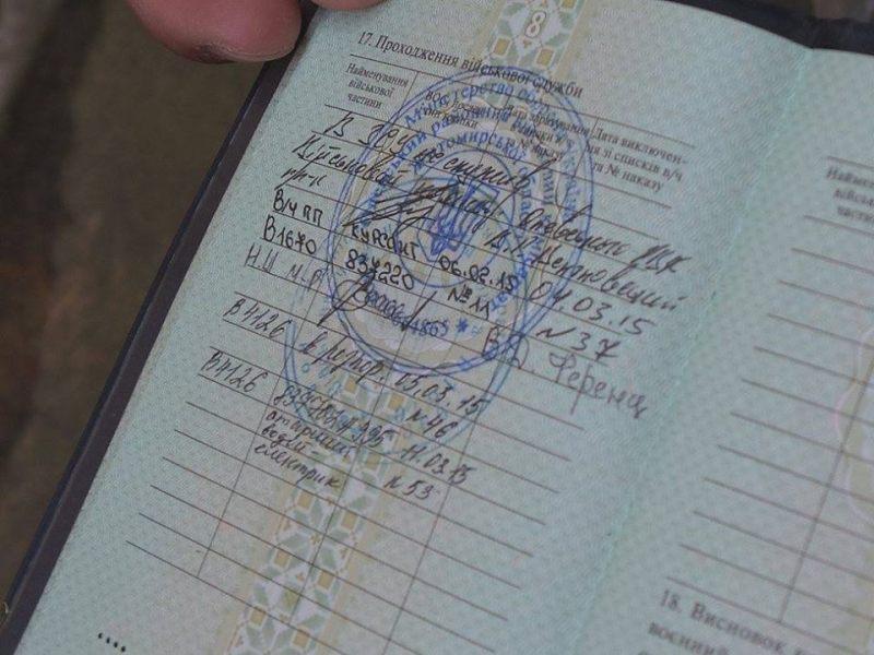 Дідівщина: військову частину 4126 звинувачують у дивній смерті бійця від побоїв