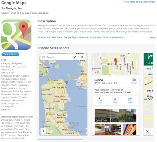 googlemapout
