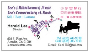Lee's Music Store