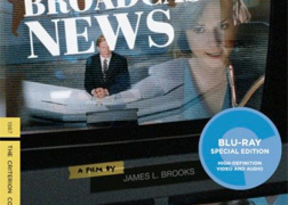 cover of the Criterion Collection DVD of the James L. Brooks film Broadcast News