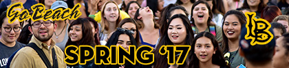 ID Banner for Art 110 at CSU Long Beach for Spring Semester 2017