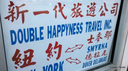 2011-06-16 08:03:59 Happyness