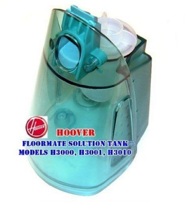 59177076 Hoover FloorMate Water & Solution Tank
