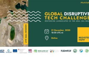 Live Q&A Session: Global Disruptive Tech Challenge 2021