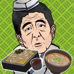 【ゲームアプリ紹介】2018年国会の未来を大予想!? 解散総選挙の意外な理由は「安倍ちゃんのモリカケ食堂」