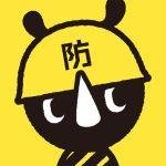 東京都に住んでいる人はダウンロード必須! 東京都公式アプリ「東京都防災アプリ」