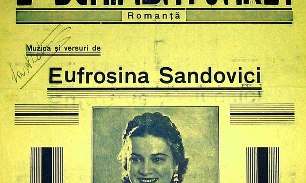 Five minute Romanian lesson
