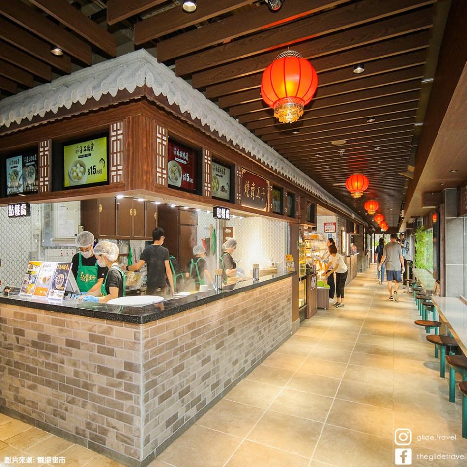 【香港景點懶人包】認識粉嶺華明邨街市、室內美食街