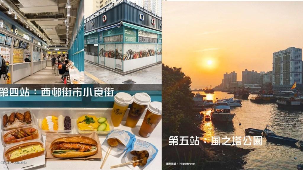 【香港離島一日遊】鴨脷洲一日遊 第五站 風之塔公園