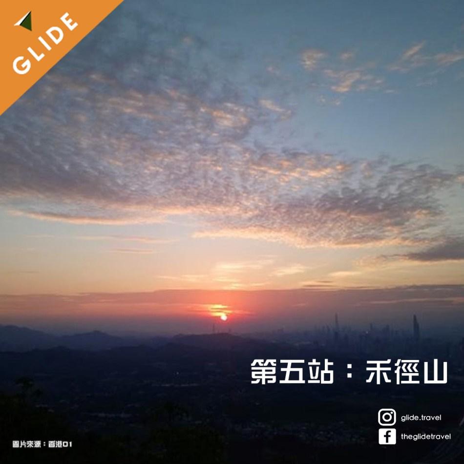 【香港一日遊】粉嶺打鼓嶺 【香港好去處2021】