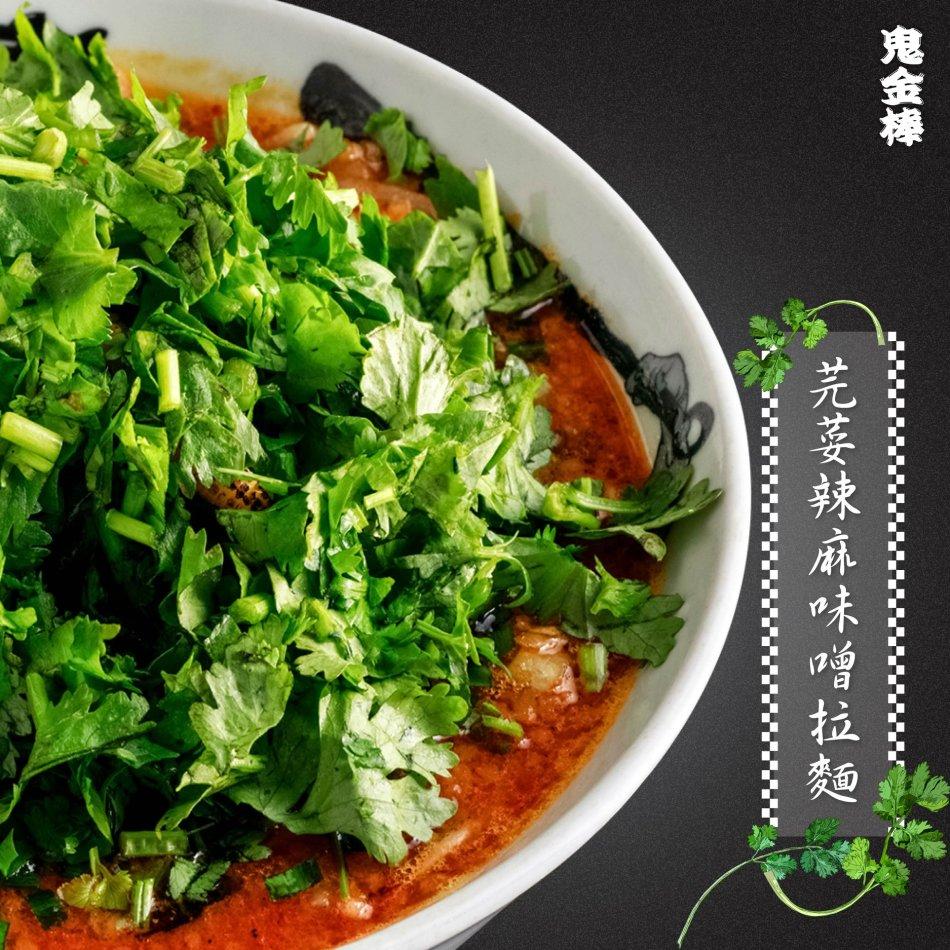 餐廳推介 香港美食 芫荽餐廳