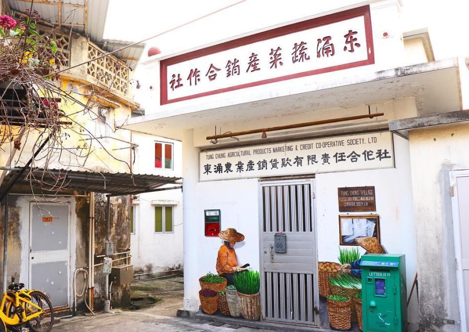 【香港好去處】17個香港壁畫打卡點─香港壁畫村、壁畫街、街頭藝術──香港壁畫──東涌馬灣涌舊村碼頭