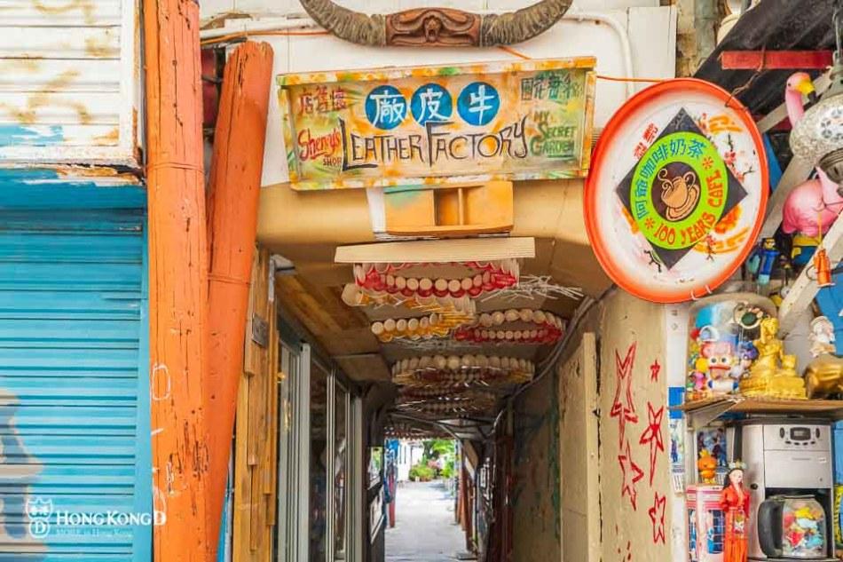 【香港好去處】17個香港壁畫打卡點─香港壁畫村、壁畫街、街頭藝術──香港壁畫──坪洲:牛皮廠秘密花園