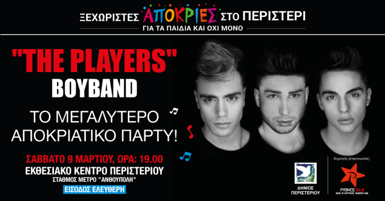 EVENT_THE_PLAYERS