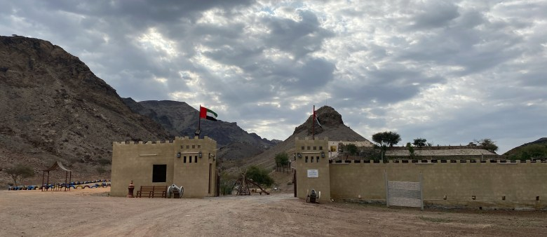 Al Tawyeen Heritage Village