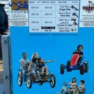 Go-kart and bicycle rental information at Al Marsa Ajman