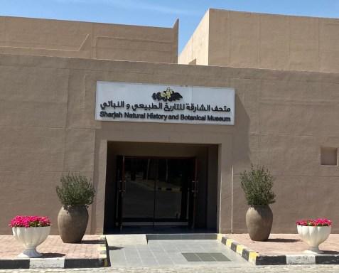 Entrance to Sharjah Natural History Museum and Botanical Museum, Sharjah Desert Park