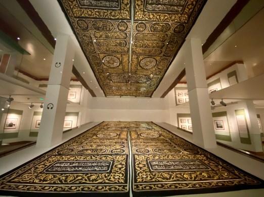 Sharjah Museum of Islamic Civilization exhibit