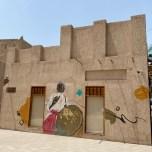 Ajman street art at Ajman Heritage District
