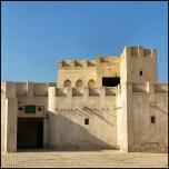 Sharjah Art Area