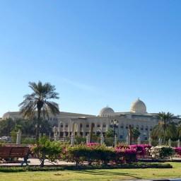 University City, Sharjah