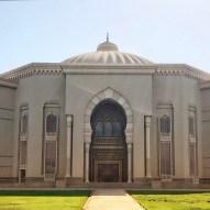 Islamic Manuscripts House, Sharjah