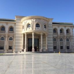 American University of Sharjah library entrance