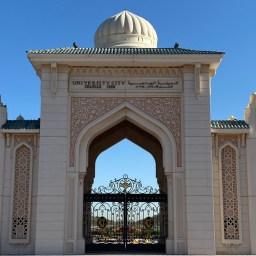 Sharjah University City entrance