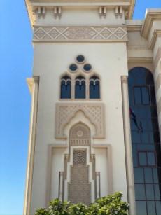Sharjah Department of Culture