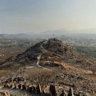 Bidya Hiking Trail