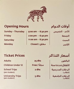 Kalba Mountain Conservation Centre Opening Times
