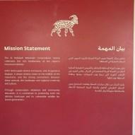 Al Hefaiyeh Mountain Conservation Centre, Kalba Mission Statement