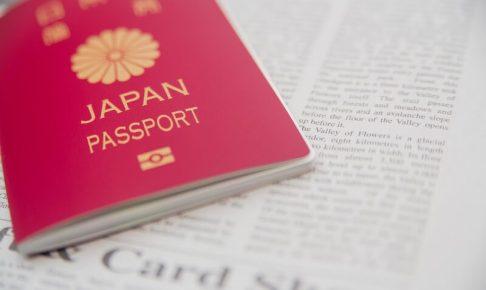 ITパスポート試験合格