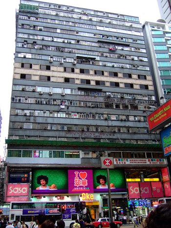 """Chungking Mansions - photo credit: <a href=""""http://www.flickr.com/photos/lierne/4784712482/"""">lierne</a> via <a href=""""http://photopin.com"""">photopin</a> <a href=""""http://creativecommons.org/licenses/by-nc/2.0/"""">cc</a>"""