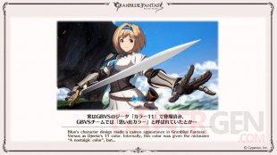 Granblue Fantasy Relink 04 13 12 2020