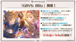 Granblue Fantasy Versus 07 08 08 2020