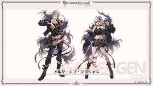 Granblue Fantasy Versus 09 08 08 2020
