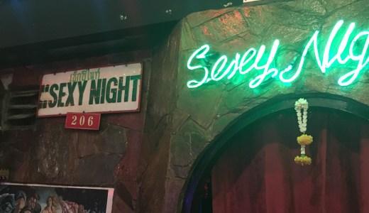 ナナプラザのゴーゴーバー【セクシーナイト(Sexy Night)】についてのレビュー